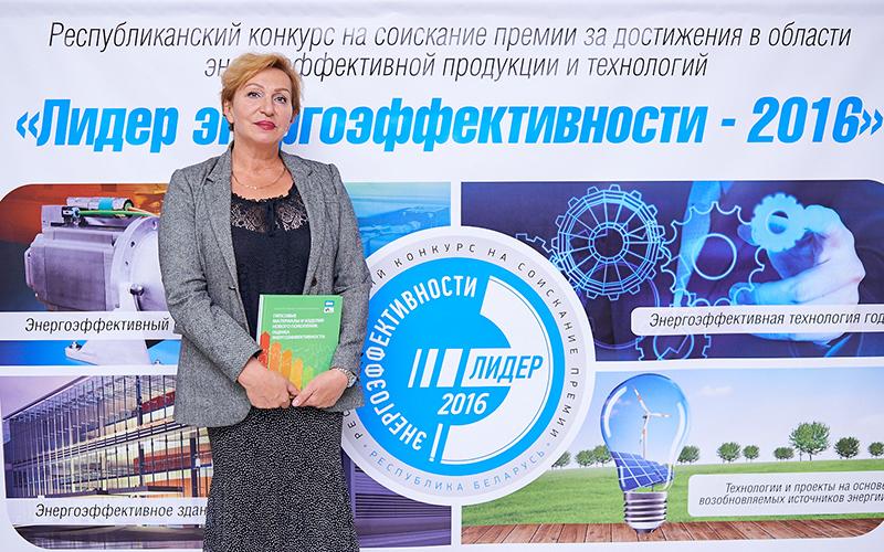 Галина Дубровина