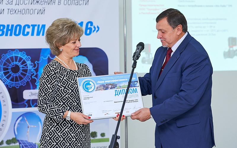 Андрей Москалев